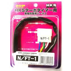 HKS Turbo Timer harness N/FT-1, Nissan 200sx, 300zx, 350z, Skyline, Subaru Impreza