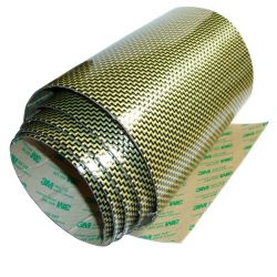 Self adhesive carbon/kevlar sill guards - Grayston